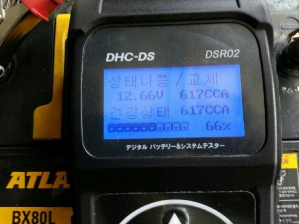 ac0e81e4ce1689974fc2f52187dd777d_1505437
